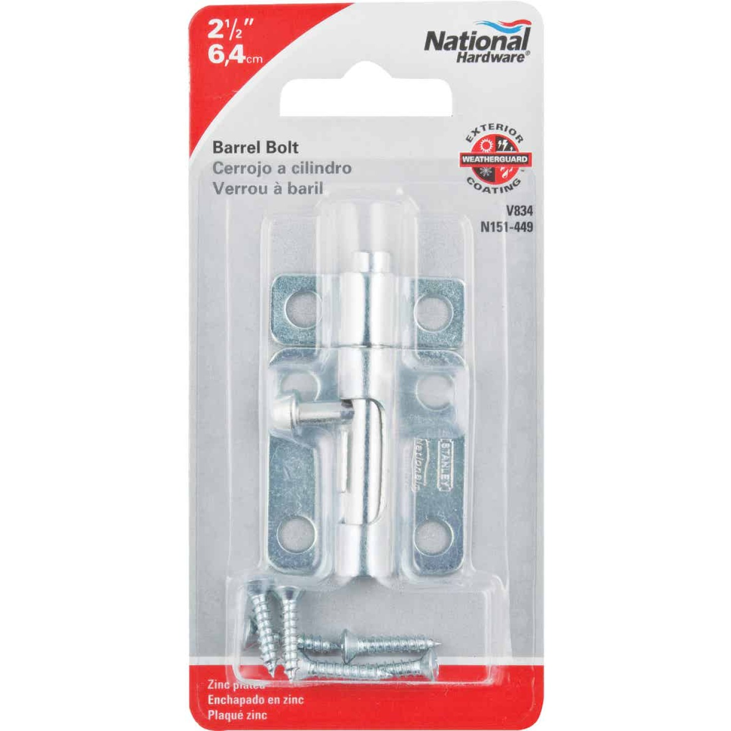 National 2-1/2 In. Zinc Steel Door Barrel Bolt Image 2